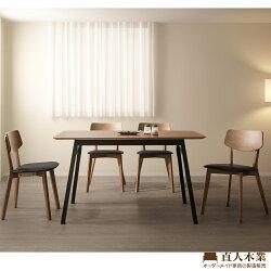 【日本直人木業】BRAC四張椅子搭配5119全實木135公分餐桌