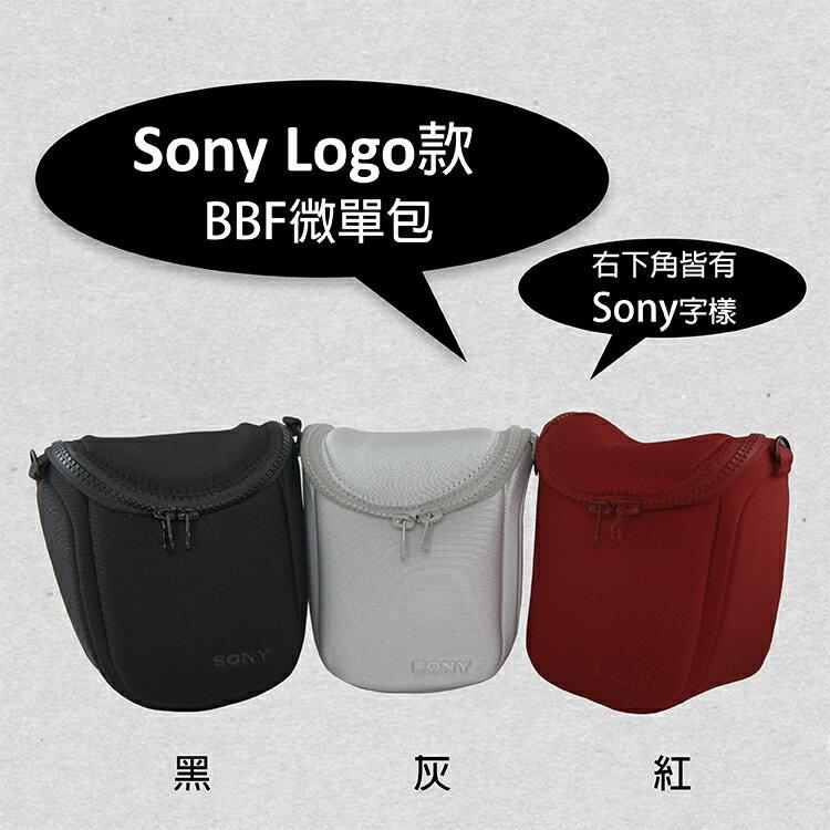 攝彩~索尼Sony Logo LCS~BBF微單包 附贈小型電池袋 附背帶 NEX微單機種