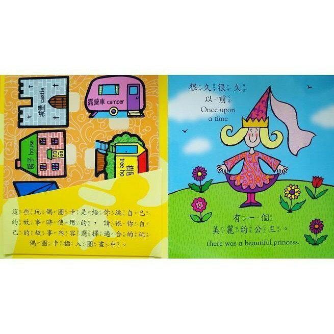 小寶寶驚奇附玩偶書-小海盜大探險/公主的三個願望{童書城堡}