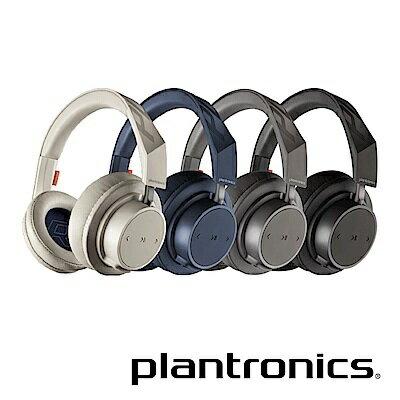 [富廉網]繽特力【Plantronics】BackBeatGO600藍牙音樂耳機卡其藏青深灰炭黑
