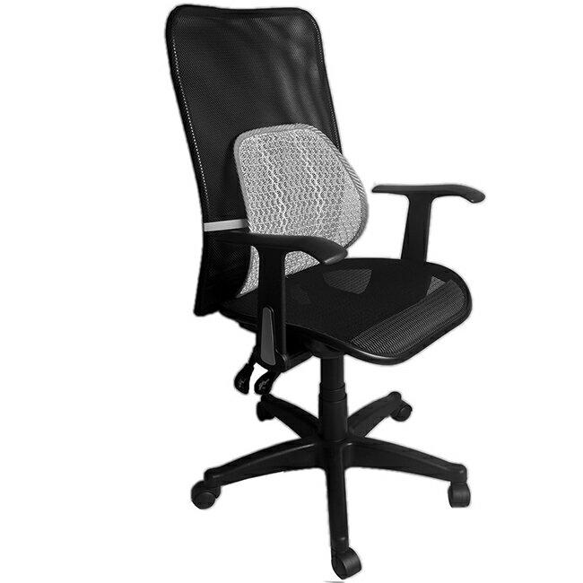 【凱堡】Aniki全網高背T字型扶手辦公椅/電腦椅(送網腰腰靠) A14084
