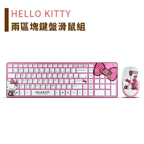 Hello Kitty 2.4G無線鍵鼠組 三麗鷗授權 無線鍵盤 無線滑鼠【YV7084】快樂生活網