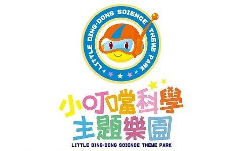 【小叮噹科學主題樂園】(含雪塢、滑雪場)(MYDNA樂園優惠票)