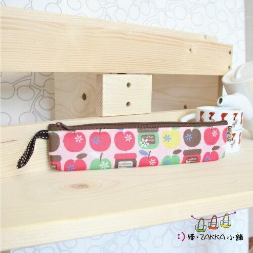 Dolly club 朵莉俱樂部 -【 環保筷子包(長) -紅小蘋果  】*臻ZAKKA小舖*防水包包雜貨