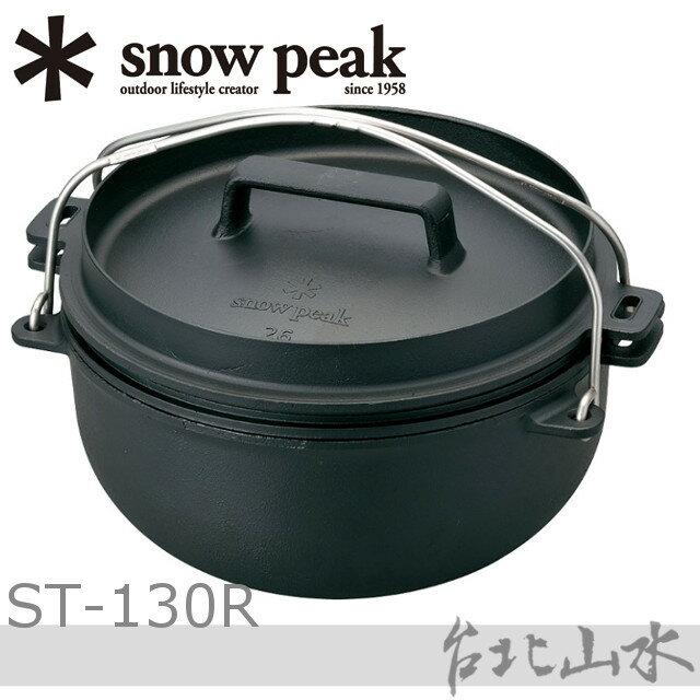 Snow Peak CS-520 荷蘭鍋3件組26 /露營鍋組/鑄鐵鍋組/日本雪峰
