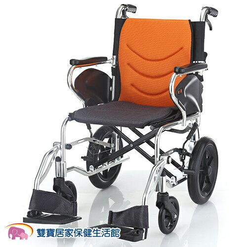 均佳 鋁合金輪椅 JW-350 看護型 機械式輪椅 贈好禮三選一