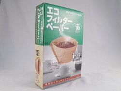 《愛鴨咖啡》美麗塔 Melitta 1x4 濾紙 德國原裝進口 無漂白 扇形 咖啡濾紙4-8人份100張/盒