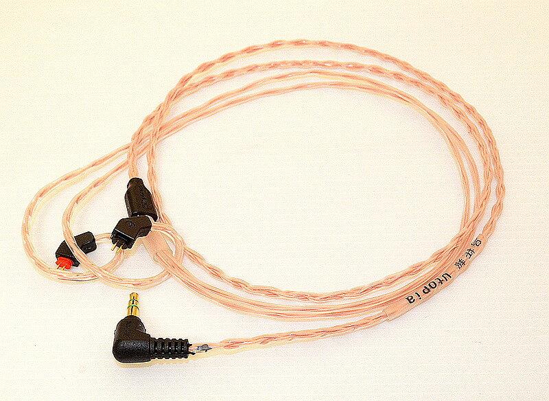 志達電子 烏托邦 澤豐 ZEPHONE 耳機升級線 IE80 MMCX IPX IE40pro CM QDC ATH-IM A2DC