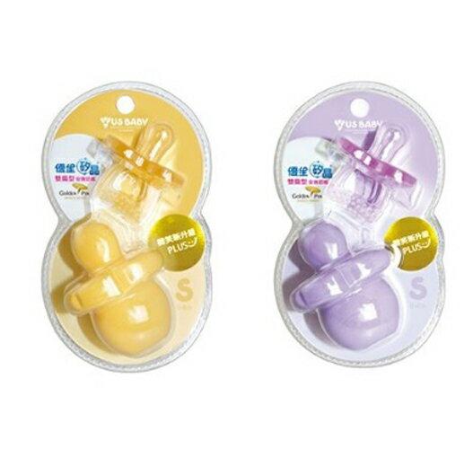 優生 矽晶安撫奶嘴升級版(雙扁)S (橘 / 紫顏色隨機出貨)【德芳保健藥妝】 0