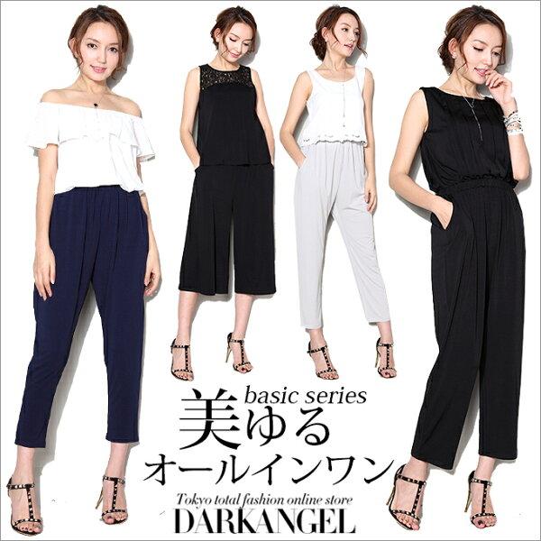 日本必買女裝DarkAngel女士休閒寬敞連身褲-免運代購