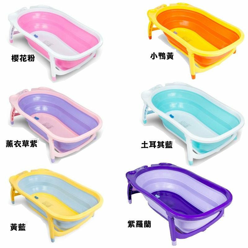 *美馨兒* Karibu 嘉瑞寶 - 時尚折疊式嬰幼浴盆(6色可挑) 1650元