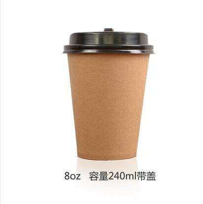 咖啡杯一次性杯子紙杯定制茶水杯帶蓋奶茶杯豆漿杯logo定做