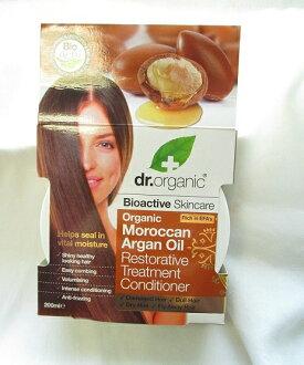 *Realhome* 英國原裝 Dr.Organic 有機博士 摩洛哥油 護髮霜