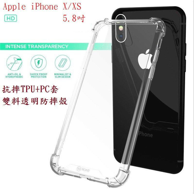 美人魚【Roar】Apple iPhone X/XS 5.8吋 抗摔TPU+PC套/雙料透明防摔殼/手機保護殼