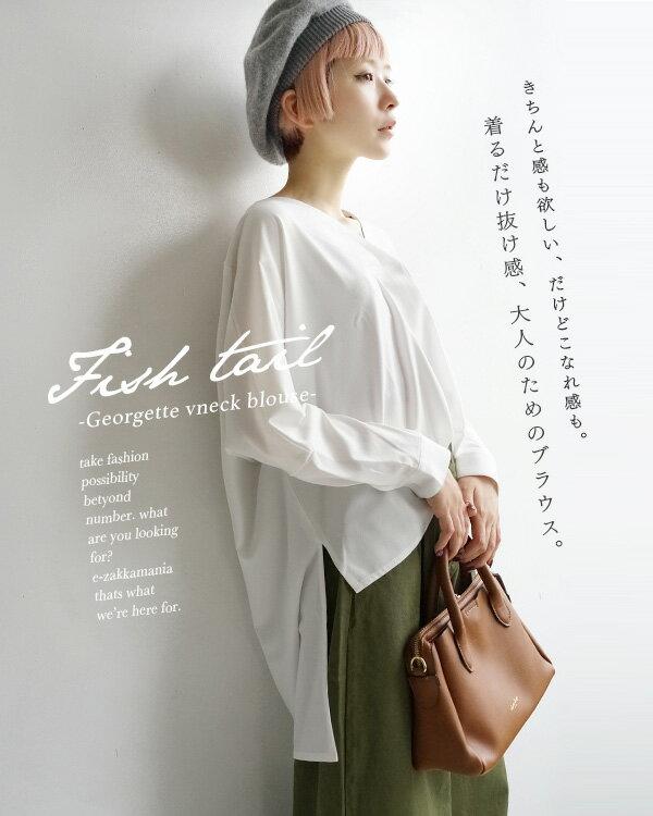 日本e-zakka / 簡約素色寬版V領上衣 / 32190-1900051 / 日本必買 代購 / 日本樂天直送(2900) 1