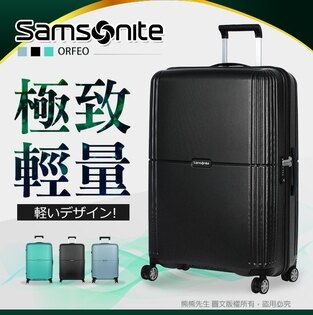 新秀麗Samsonite人氣熱銷旅行箱行李箱CC4大容量超輕量(4.1kg)28吋反車拉鍊雙排輪飛機輪TSA鎖