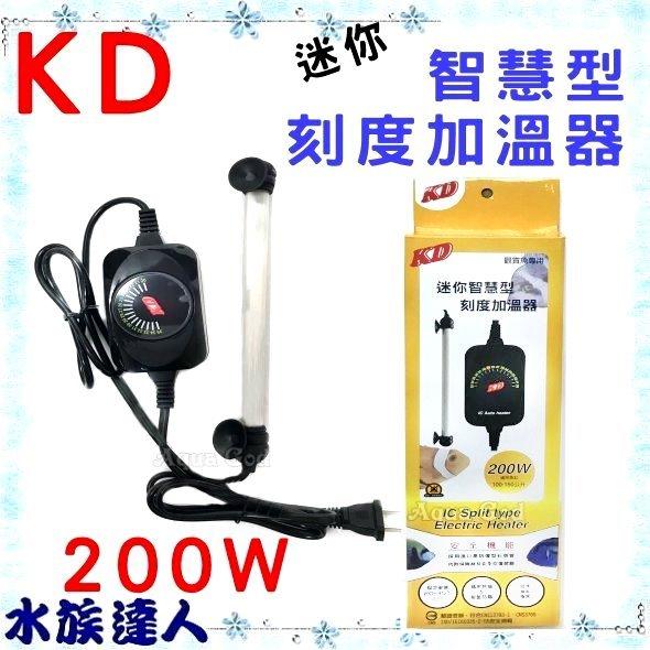 推薦【水族達人】KD《迷你智慧型刻度加溫器 200W K-060-04》迷你 刻度 石英管