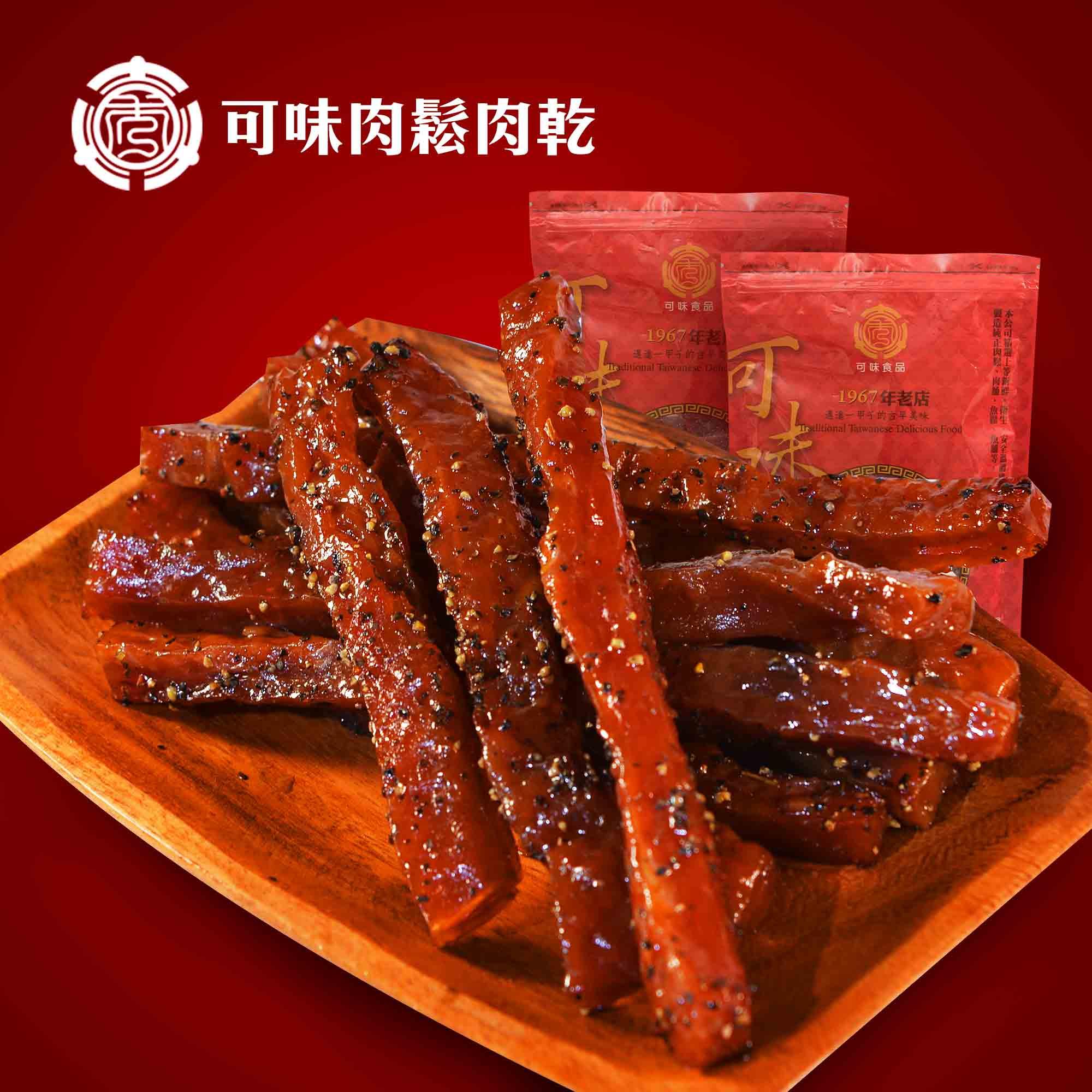 【可味肉鬆肉乾】超人氣肉乾條(黑胡椒) 分享包(216g/包)/肉乾/肉干/高粱//筷子/條/厚肉干/