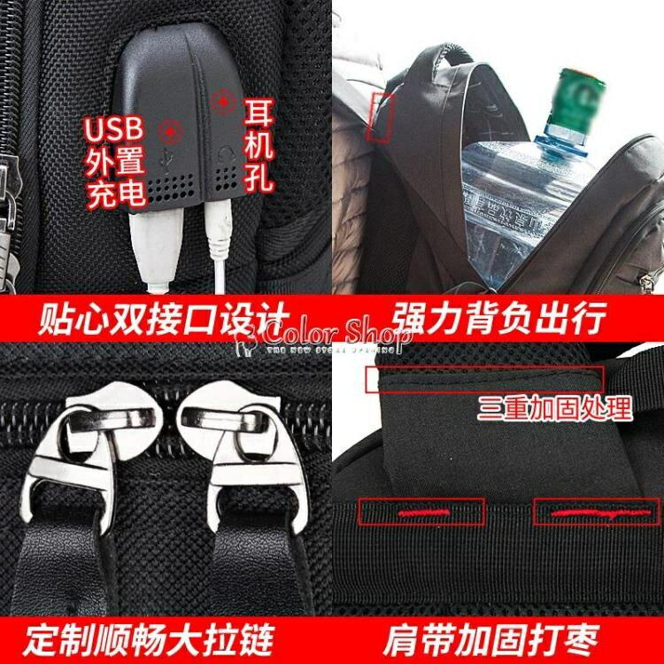 旅行大容量書包戶外運動出差健身登山行李袋旅遊背包電腦雙肩包男 YYP 新年禮物