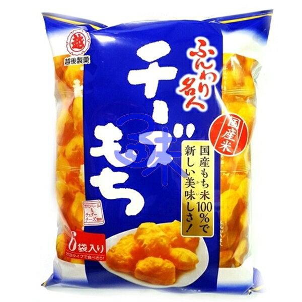 (日本) 越後製? 麻薯起司泡芙米果 1包 85 公克(6袋入) 特價 100元【4901075010511 】(越後名人起士泡芙米果)