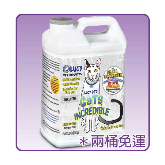 【兩桶免運】LUCY 魔力貓砂(凝結)【無香】20磅/9.07kg