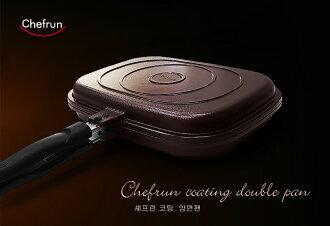 Chefrun 100%韓國原裝熱循環雙面煎烤鍋(1入贈雪尼爾巾2條) 雙面鍋 雙面煎鍋 雙面平底鍋 兩用鍋 烤盤 烤肉盤 一鍋兩用 分離式設計