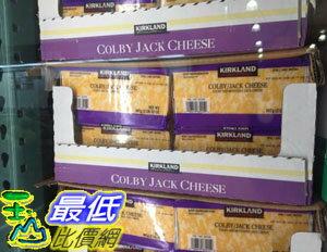 [需低溫宅配 無法超取] COSCO C907581 KIRKLAND 科克蘭 COLBY/ JACK CHEESE 柯比傑克乾酪907G