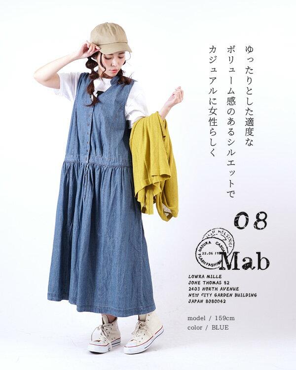 日本e-zakka / 長版無袖牛仔連衣裙 / 32593-1801252  / 日本必買 代購 / 日本樂天直送(5900) 3