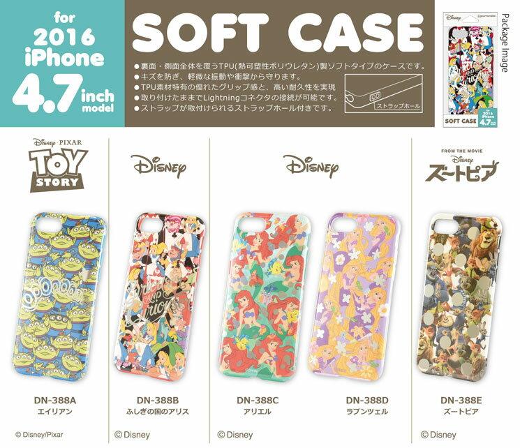 尼德斯Nydus 日本正版迪士尼 三眼怪 愛麗絲 小美人魚 長髮公主 動物方城市 TPU手機殼 4.7吋 iPhone7
