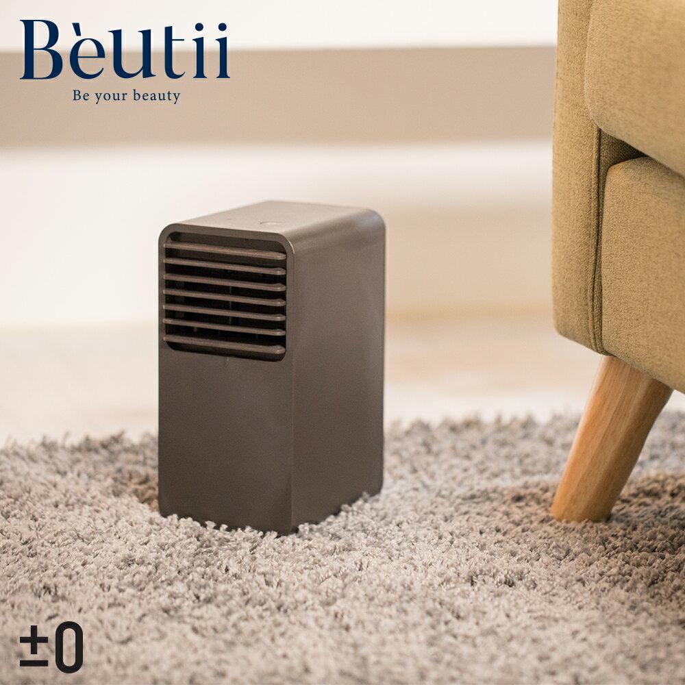 正負零 ±0 XHH-Y120 小陶瓷通風電暖器 安全 舒適 輕巧 保固一年 2