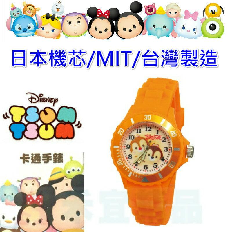 【禾宜精品】迪士尼 滋姆 TSUM 橘色奇奇蒂蒂 運動型兒童手錶 夜光指針 日本機芯 台灣製造 TS-1015