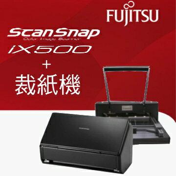 自炊神器組合- 富士通ScanSnap iX500+180AT-P裁紙機