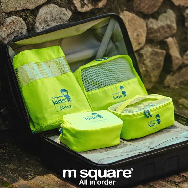 m square kids 旅行四件組^(兒童^)