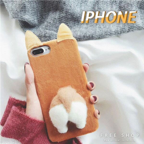FreeShop蘋果iphoneX66s.6plus6splus.77plus.88plus療癒系柯基屁屁造型手機殼硬殼【QCCBO1048】