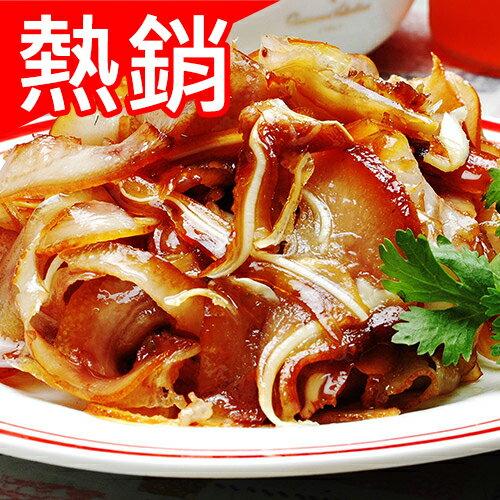 佳佳煙燻豬耳絲1包(1kg包)(滷味)【愛買冷凍】