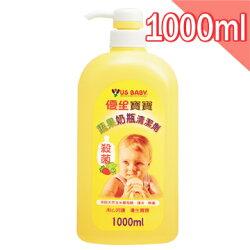 優生寶寶蔬果奶瓶清潔劑 1000ml【六甲媽咪】