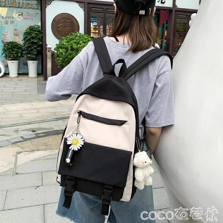 後背包 書包女韓版原宿高中大學生小清新森系2021年新款後背包【居家家】