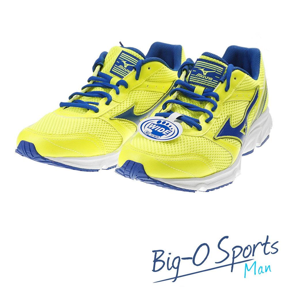MIZUNO 美津濃 MAXIMIZER 18 入門款專業慢跑鞋 男 K1GR161273 Big-O SPORTS