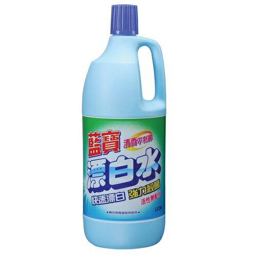 藍寶 漂白水 1500ml