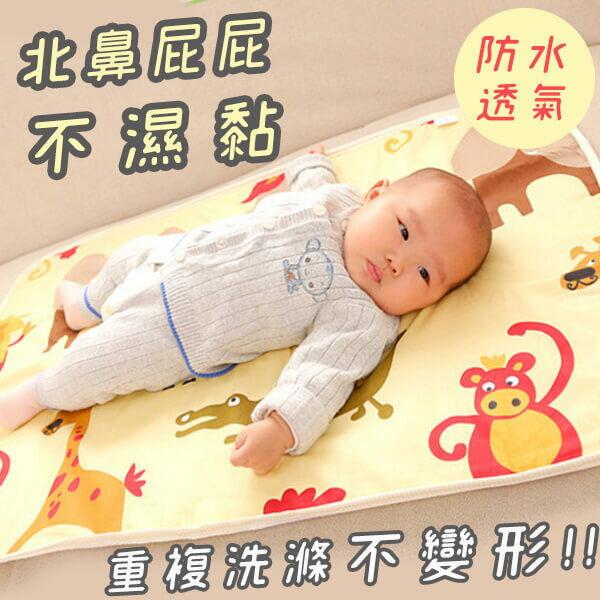 尿墊  加大加厚嬰兒尿墊 超防水隔尿墊 寶寶尿布墊(75x120cm) RA01181 好娃娃 0