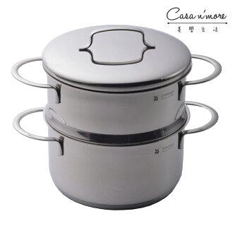 WMF Mini 湯鍋 蒸鍋 含蓋、蒸籠 16cm