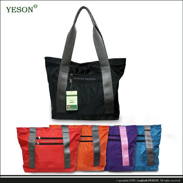 【YESON】輕量休閒大容量肩背包購物袋361