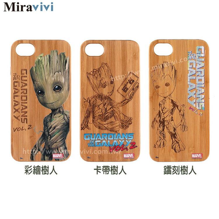 MARVEL星際異攻隊2 iPhone 6 /6s(4.7吋)炭竹木紋雷彩繪雕雙料殼