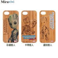 漫威英雄Marvel 周邊商品推薦MARVEL星際異攻隊2 iPhone 6 /6s(4.7吋)炭竹木紋雷彩繪雕雙料殼