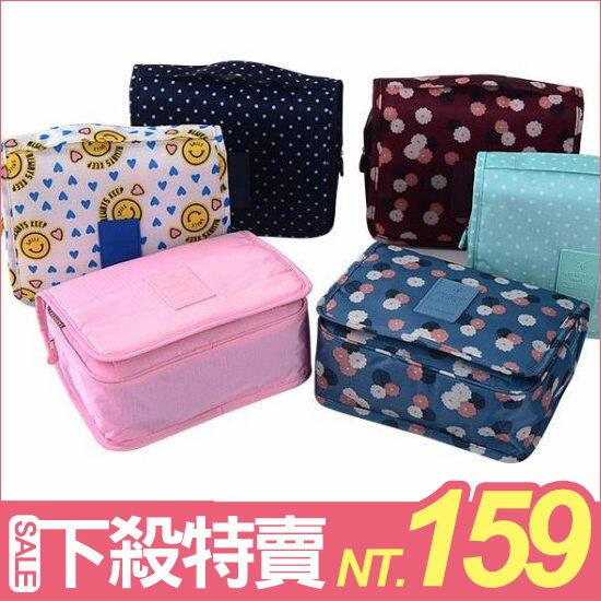 ♚MY COLOR♚加大加厚盥洗包 旅行收納包 有蓋防潑水加厚 旅行組 化妝包 洗漱包 ~