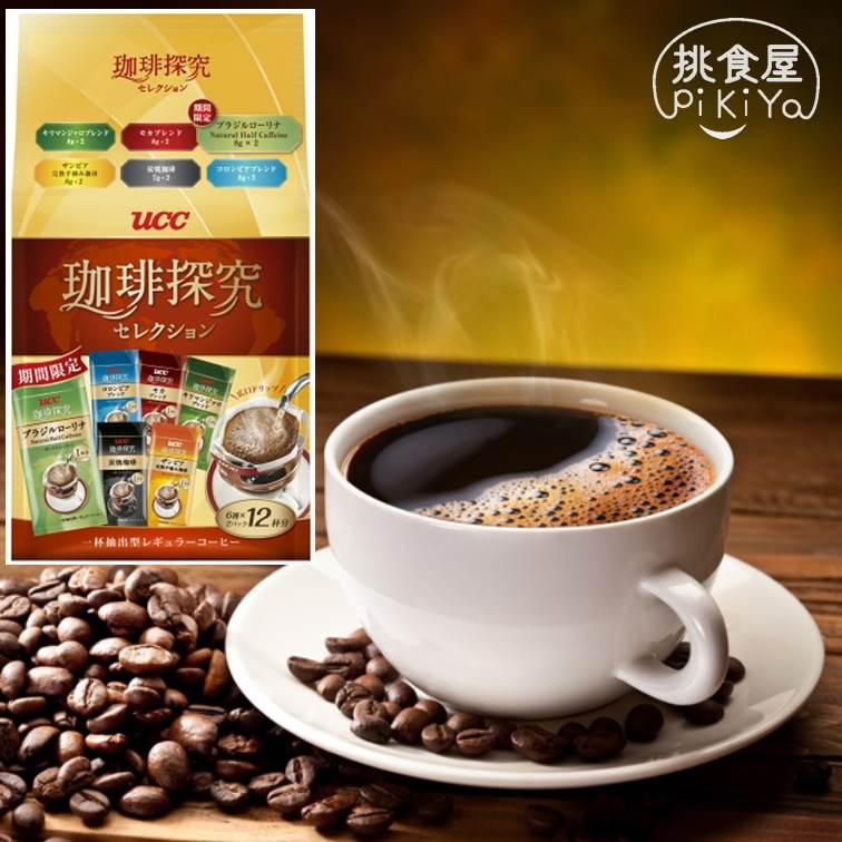 UCC探究濾式濾掛咖啡-6種類綜合 珈琲探究セレクション 12杯分 日本進口