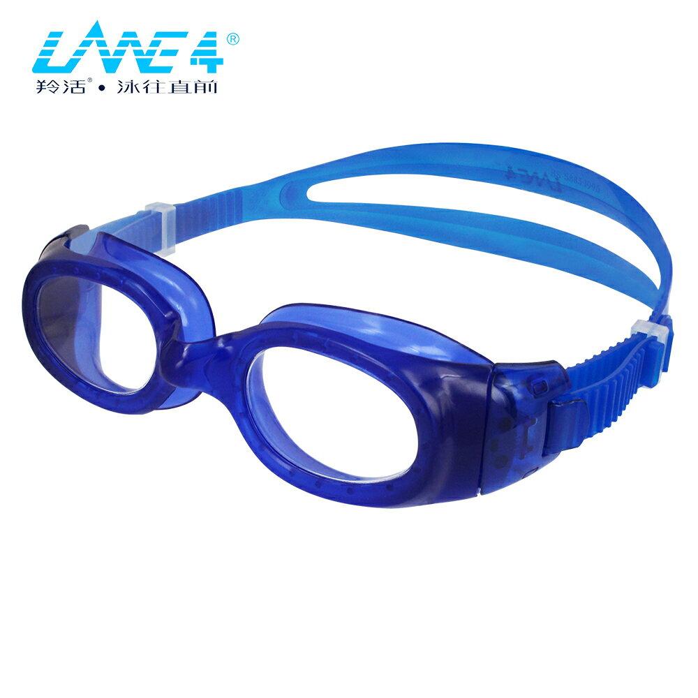 LANE4羚活青少年用抗UV舒適泳鏡 A331 0
