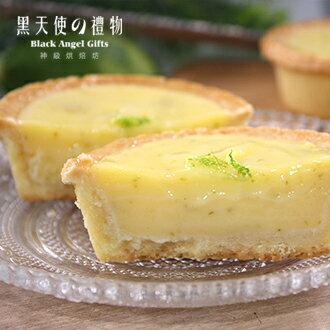 鵝黃檸檬塔 Lemon tarts(4入)#伴手禮#聚餐甜點#彌月首選#團購美食#辦公室團購 2