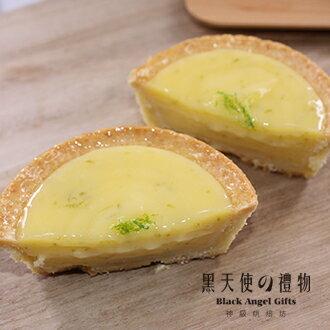 鵝黃檸檬塔 Lemon tarts(4入)#伴手禮#聚餐甜點#彌月首選#團購美食#辦公室團購 3