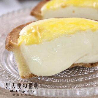 醬爆乳酪塔 Cheese tarts(4入)#伴手禮#聚餐甜點#彌月首選#團購美食#辦公室團購 0
